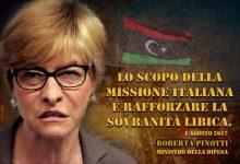 Rafforzeremo la sovranità libica!