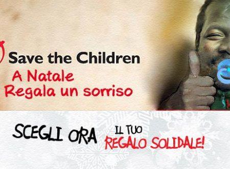 Save the children!